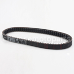 Mitsuboshi Drive CVT Belt for ZY125 Scooter ATV Quad 21.9x784