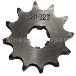 428 12-Tooth 17mm Engine Sprocket for 50cc-125cc ATV, Dirt Bike & Go Kart