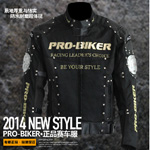 Men motorcycle Jacket racing cycling biker clothing Motor Motocross wear motorcycles suit motor