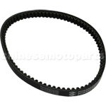 Gates 743*20 Belt for GY6 125cc-150cc ATV, Go Kart, Moped & Scooter