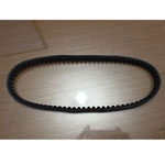 788-17-28 Drive Belt for 50cc 150cc 2-STROKE Engine SCOOTERS ATV 788-17-28