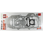 Complete Gasket Set for GY6 60cc Moped