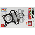 Gasket Set for GY6 80cc Moped
